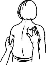 Рис. 20. Прием обработки лопаток (поглаживание по периметру)
